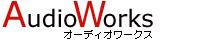 オーディオワークス/音基板工房